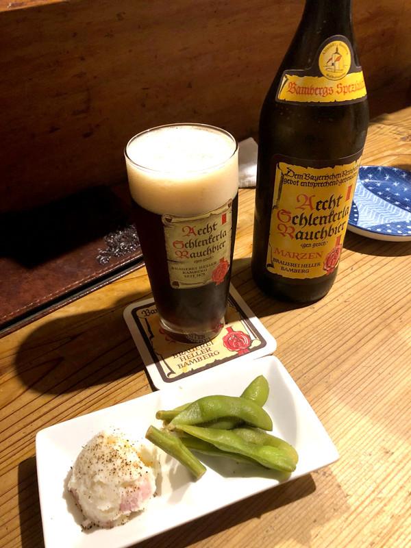 燻製ビール
